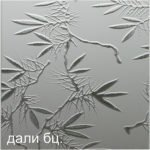 glass_dali_transp